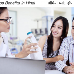 Damiaplant Drops Benefits In Hindi