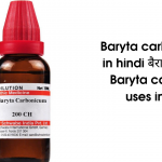Baryta carb 200 uses in hindi